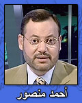 Ahmed Mansour,Aljazeera